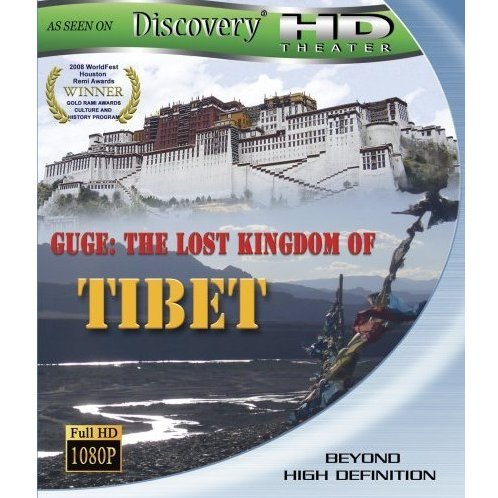 Guge: Lost Kingdom of Tibet