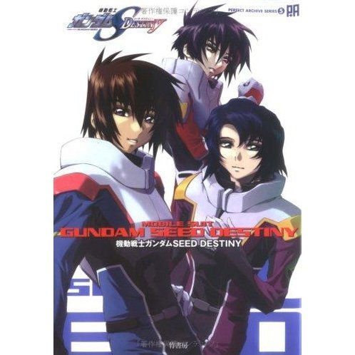 Gundam Seed Destiny (Perfect Archive Series)