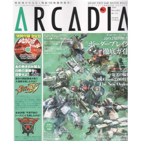 Arcadia Magazine [November 2009] (Ebten Edition w/ Special Case)