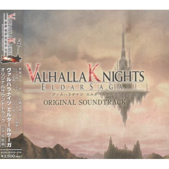 Valhalla Knights Eldar Saga Original Soundtrack