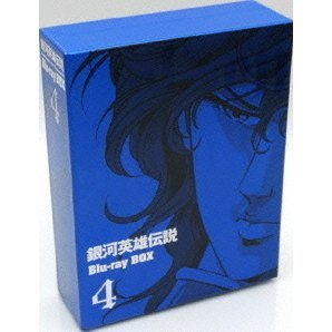 Legend Of Galactic Heroes / Ginga Eiyu Densetsu Blu-ray Box 4