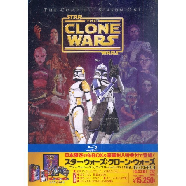 Star Wars: The Clone Wars First Season [Limited Edition]