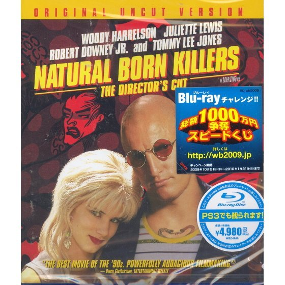 Natural Born Killers Director's Cut Special Edition