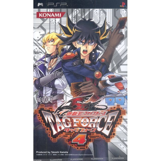 Yu-Gi-Oh! 5D's Tag Force 4