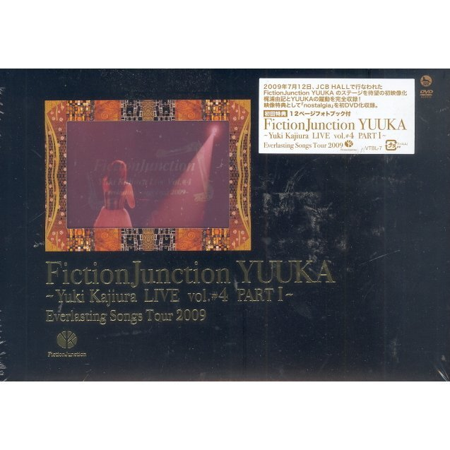 Fictionjunction Yuuka - Yuki Kajiura Live Vol.#4 Part1