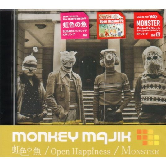 Nijiiro No Sakana / Open Hapiness / Monster