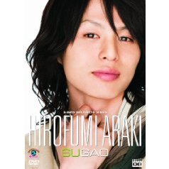 D-boys Boy Friend Series Vol.4 Hirofumi Araki