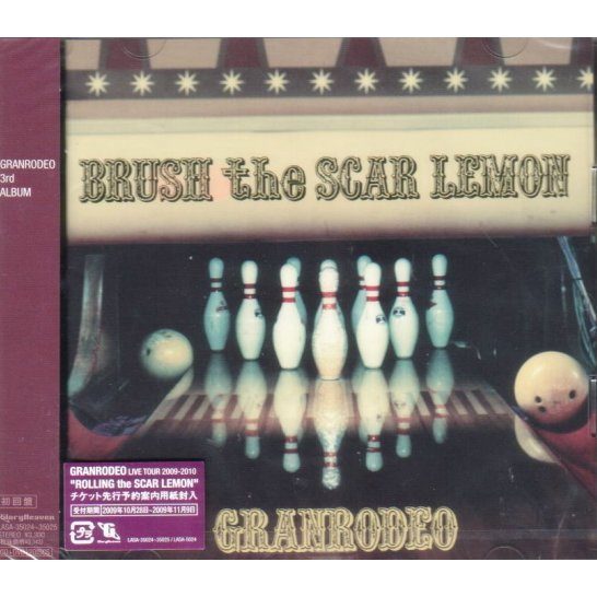 Brush The Scar Lemon [CD+DVD Limited Edition]