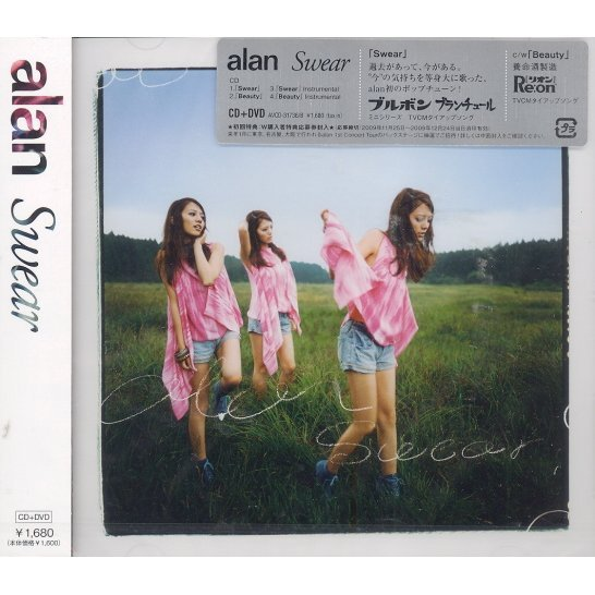 Swear [CD+DVD]