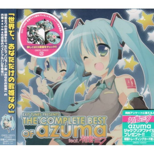 Exit Tunes Presents The Complete Best Of Azuma Feat. Miku Hatsune