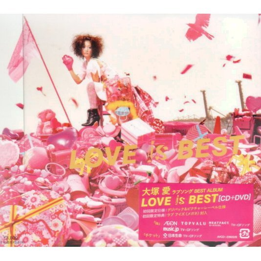 Love Is Best [CD+DVD]