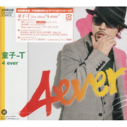 4 Ever [CD+DVD Limited Edition]