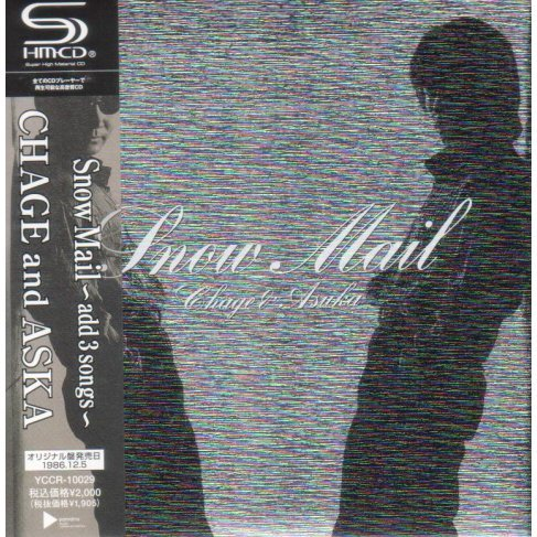 Snow Mail Add 3 Songs [Mini LP Limited Edition]