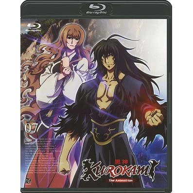 Black God / Kurokami Vol.7 [Limited Edition]