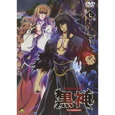Black God / Kurokami Vol.7