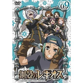 Chrome Shelled Regios Vol.9 [Limited Edition]