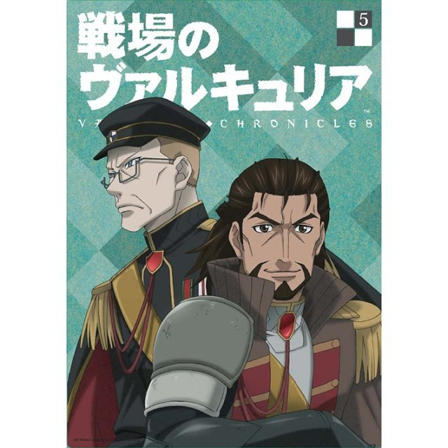 Valkyria Chronicles / Senjo No Valkyria Vol.5