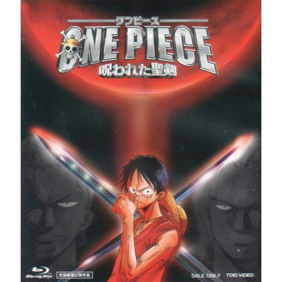 One Piece The Cursed Sword / Norowareta Seken