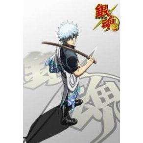 Gintama Season 4 Vol.3