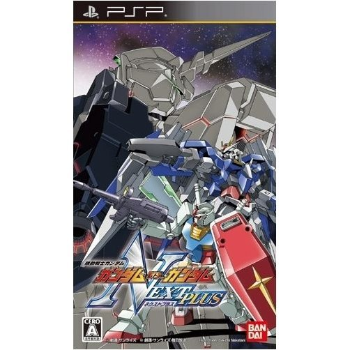 Mobile Suit Gundam: Gundam vs. Gundam Next Plus