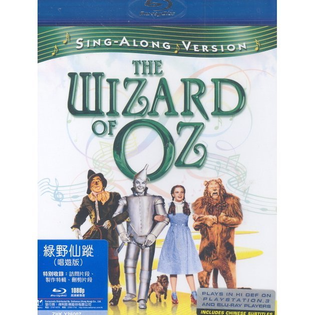 The Wizard of Oz [Sing-Along-Edition]