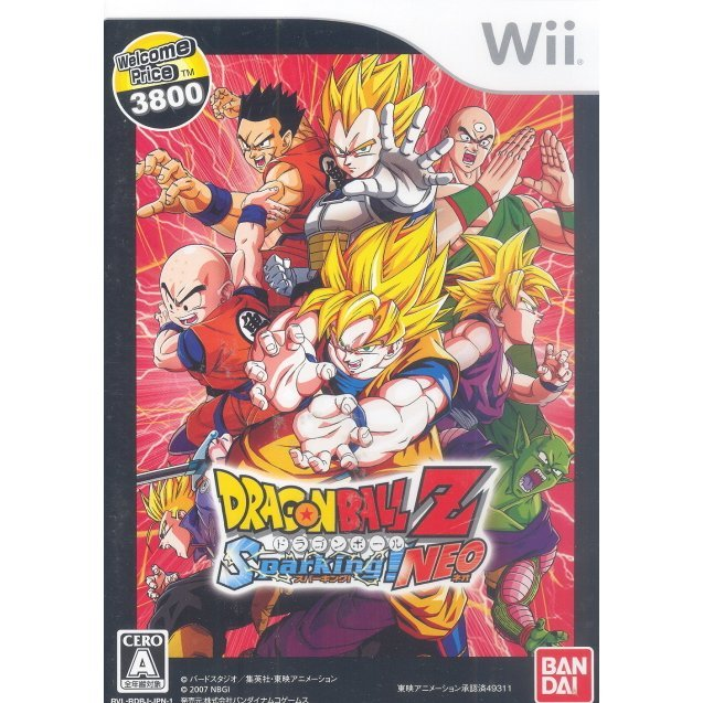 Dragon Ball Z: Sparking! Neo (Welcome Price 3800)