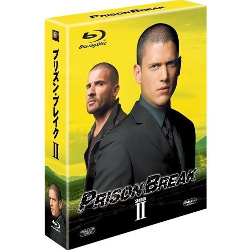 Prison Break Season 2 Blu-ray Box