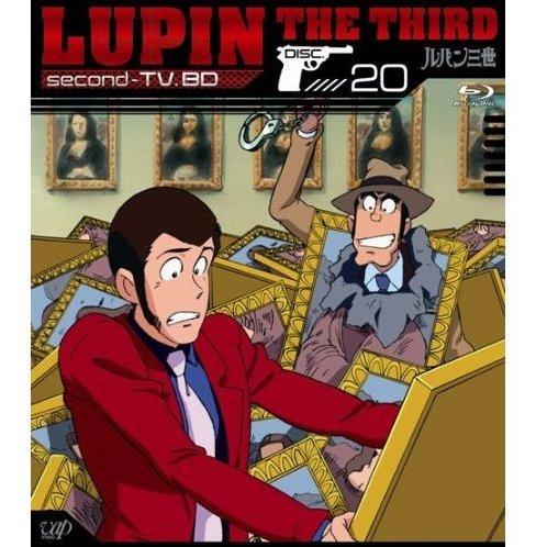 Lupin The Third Second TV. BD 20