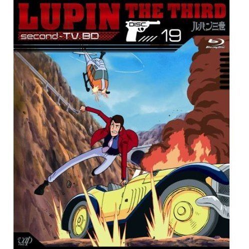 Lupin The Third Second TV. BD 19
