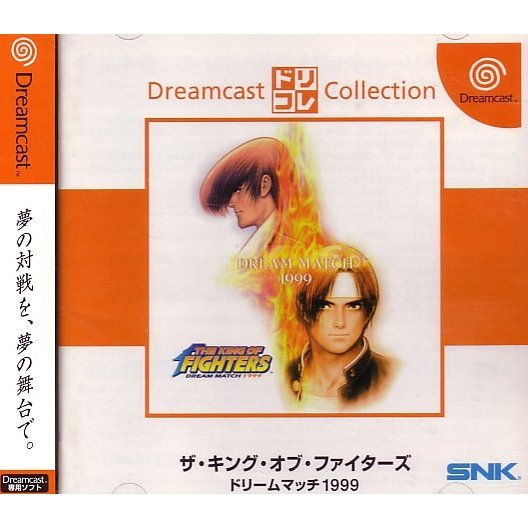 The King of Fighters Dream Match 1999 (DriKore)