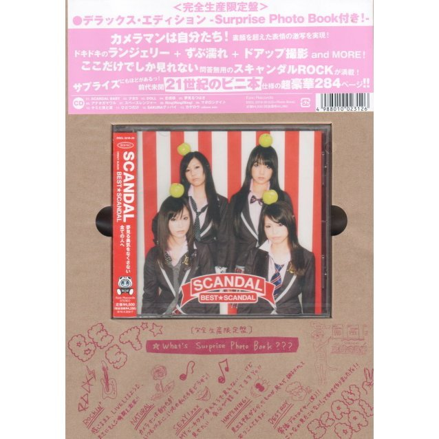 Best Scandal [CD+Photo Book Limited Edition]