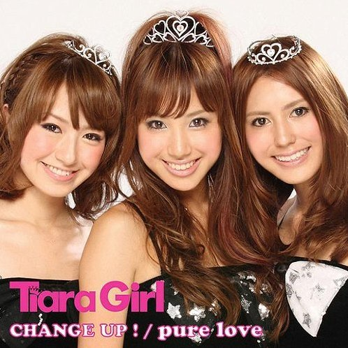 Change Up / Pure Love [CD+DVD]
