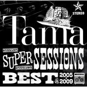 Super Sessions - Best Of 2005-2009