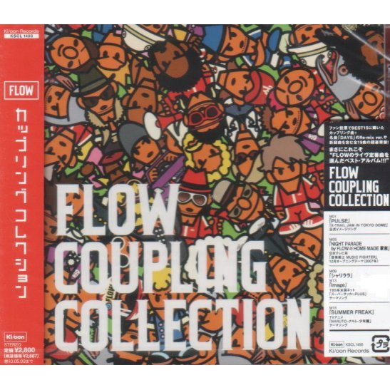 Coupling Collection