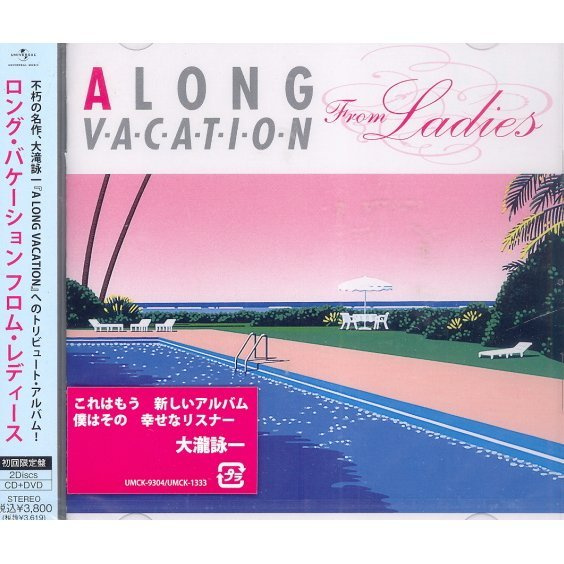 A Long Vacation From Ladies [CD+DVD Limited Edition]