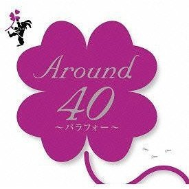 Around 40 - Balafo