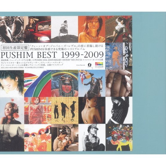 Best 1999-2009 [CD+DVD Limited Edition]