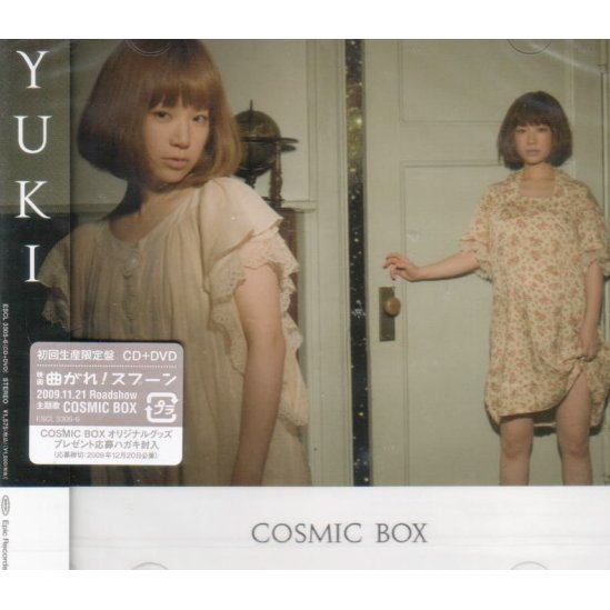 Cosmic Box [CD+DVD Limited Edition]