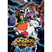 Battle Spirits Shonen Toppa Bashin Vol.13