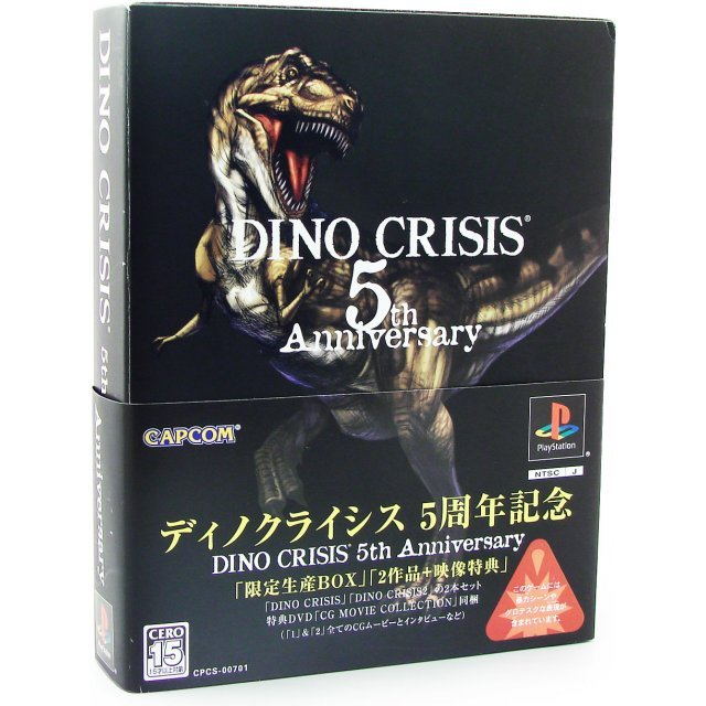 Dino Crisis 5th Anniversary Pack