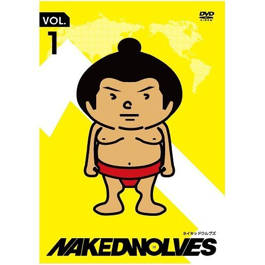 Naked Wolves Vol.1