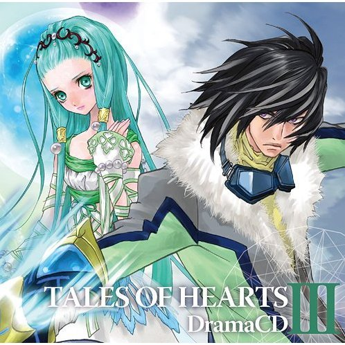 Tales Of Hearts Drama CD Vol.3