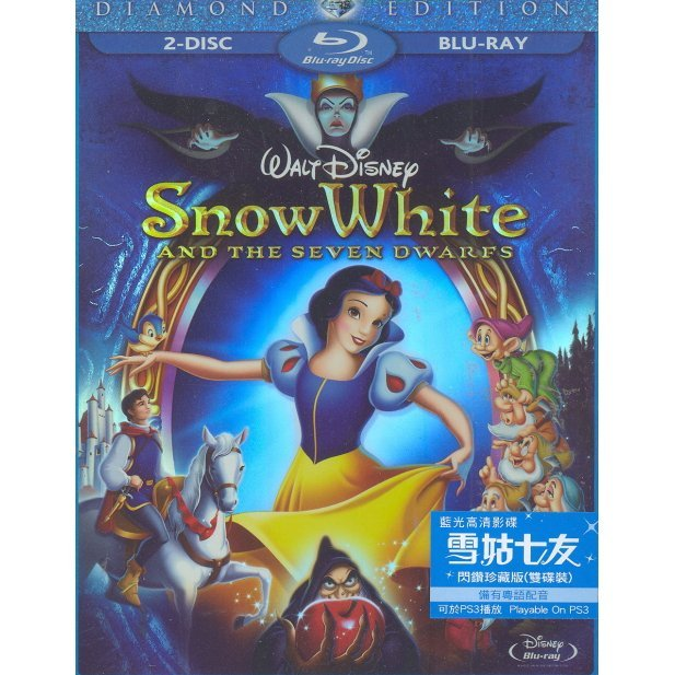 Snow White And The Seven Dwarfs [2-Discs Diamond Edition]