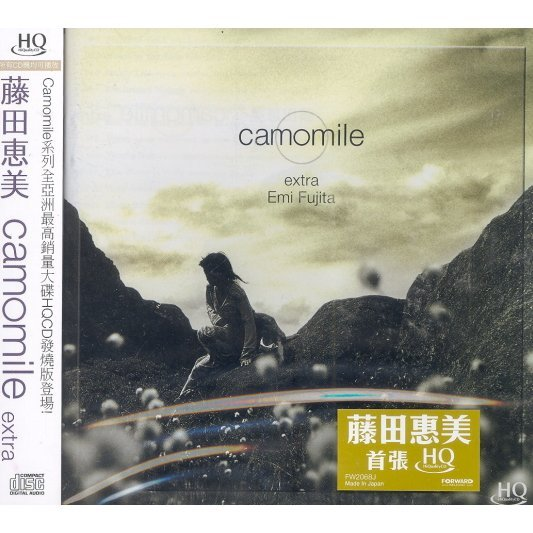 Camomile Extra [HQ-CD]