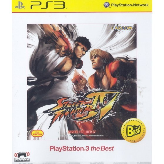 Street Fighter IV (PlayStation3 the Best)