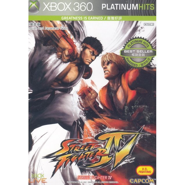 Street Fighter IV (Platinum Hits)