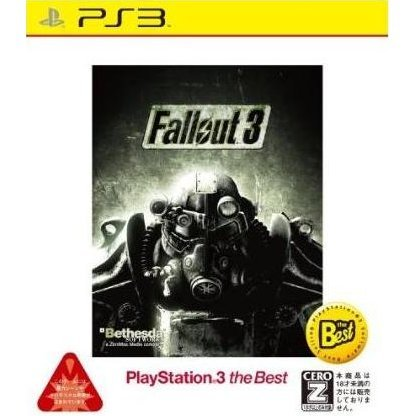 Fallout 3 (PlayStation3 the Best)
