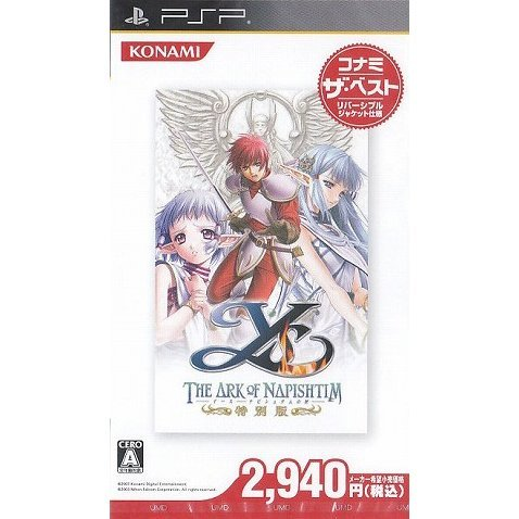Ys: The Ark of Napishtim (Special Edition) (Konami the Best)