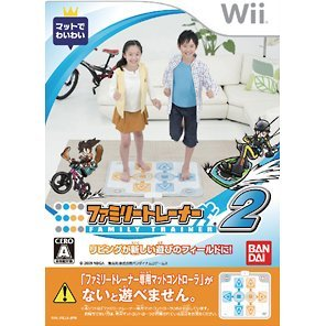 Family Trainer 2