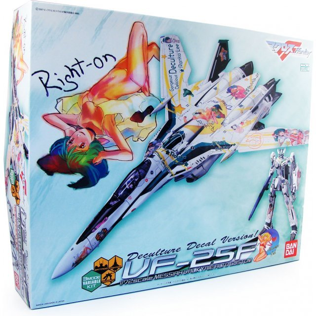 Macross Frontier 1/72 Scale Model Kit: VF-25F